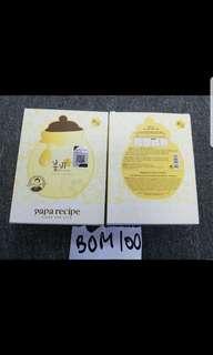 Papa Recipe Bombee Honey Mask , 25ml set of 10 pcs