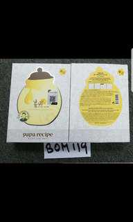 Papa Recipe Bombee Whitening Honey Mask. 25ml, set of 10.