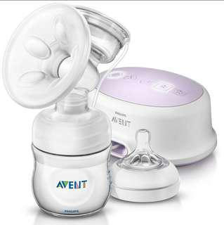 [To Bless] Philips Avent Single Electric Breast Pump