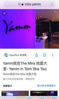8月27日(星期一)美麗華酒店 Mira Yamm  午餐自助餐 lunch buffet 兩位