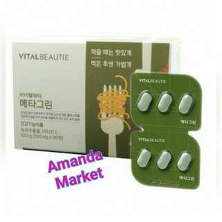 韓國直送 V=B Amorepacific VB Program Meta Green 綠茶丸 90粒裝