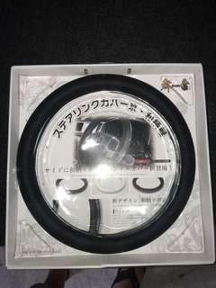 Buan Steering Cover (BLACK) size ( 36.5 -37.9cm )
