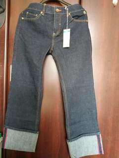Choker jeans (price reduced)