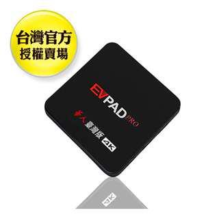 🚚 EVPAD PRO 易播 4K 藍芽 智慧電視盒 華人臺灣版