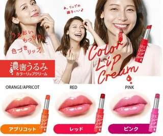 Dhc color lip cream