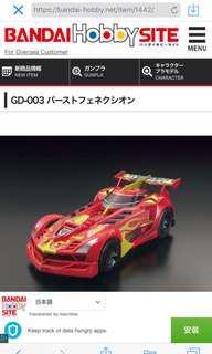 全新正品日本Bandai四驅車,4色選擇