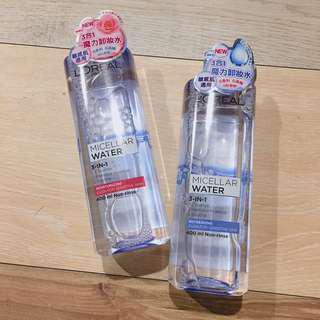 巴黎萊雅3合1卸妝水 含運