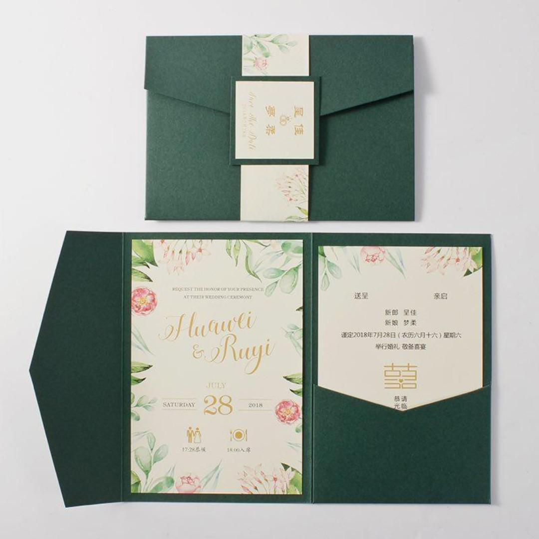20 Pcs Green Wedding Invitations With A