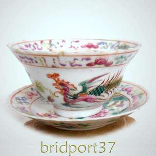 19thC Straits Chinese Nonya Peranakan Famille Rose Porcelain CT