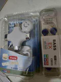 多色微笑4孔USB轉換器+低重音耳機
