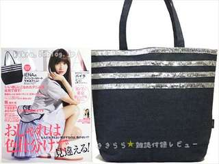 IENA 亮片 牛仔布 單膊 手挽袋 ~ 日本雜誌附錄袋