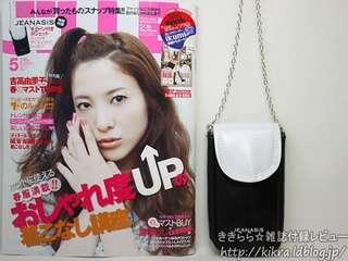 Jille Jeanasis 手提電話 斜孭機套 連原裝紙盒 ~ 🇯🇵日本雜誌附錄袋