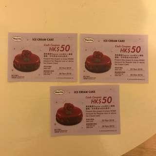 Haagen Dazs ice cream cake coupon