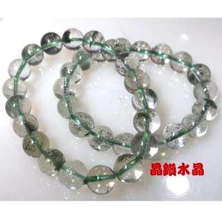 『晶鑽水晶』天然綠幽靈水晶手鍊~清透度佳~強力招財富能量*送禮物佳