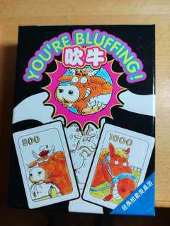 吹牛 card game