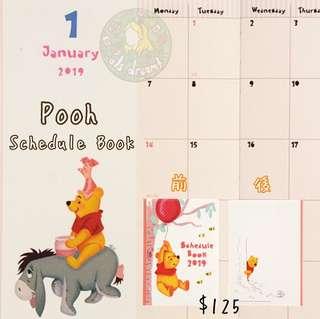 Pooh Schedule Book📖