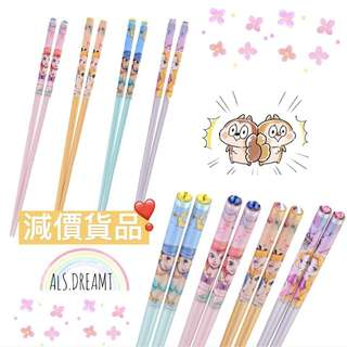 ❣️減價貨品❣️公主筷子