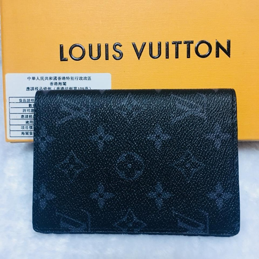 3b0d7f7ec37 Authentic Quality Louis Vuitton Passport Card Holder with Card & I.D ...