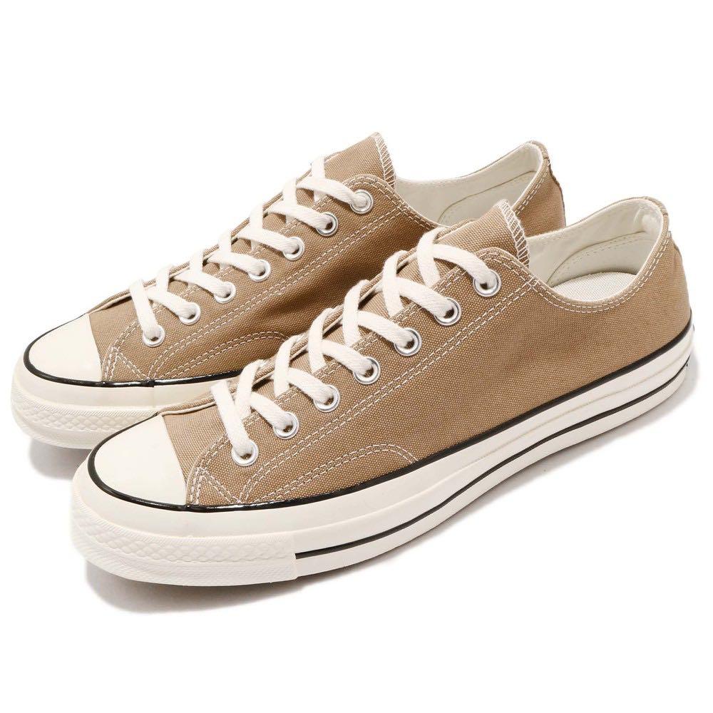Converse 1970 卡其奶茶奶油底帆布鞋
