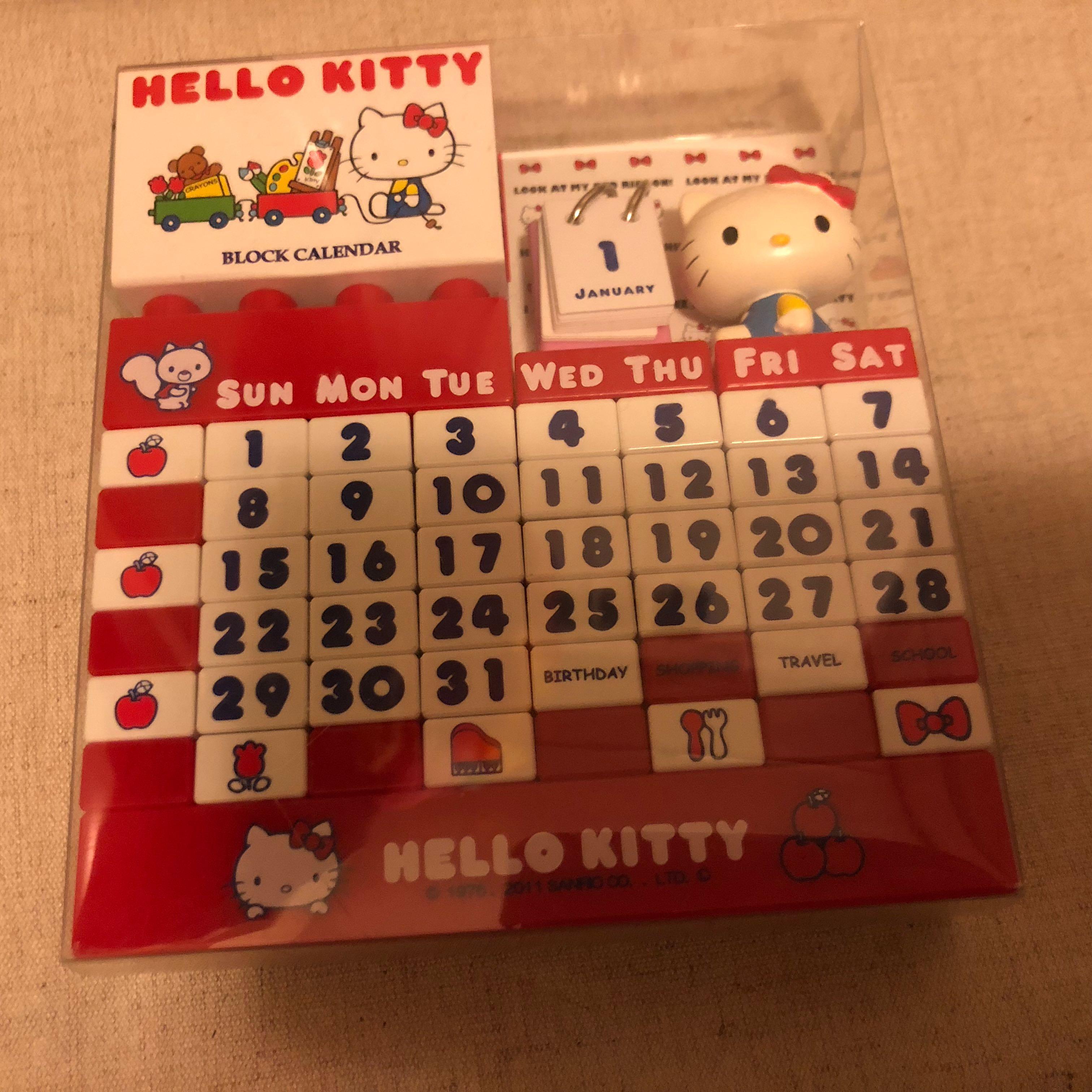 Hello Kitty萬年曆