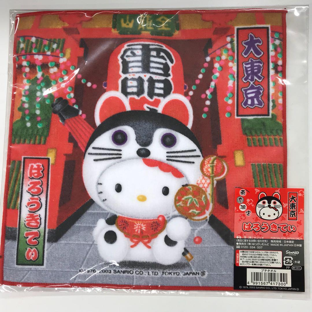 Hello Kitty 日本雷門小毛巾 購自日本 全新