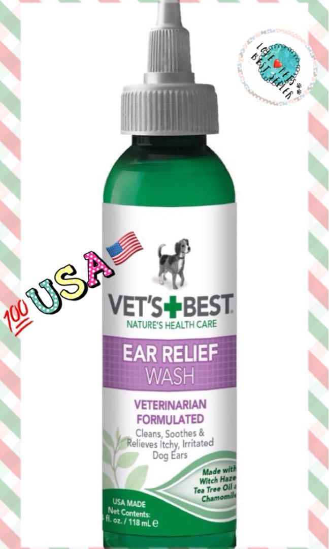 💯🇺🇸Vet's Best 狗🐶用天然洗耳水 (4oz.)💦 💯🇺🇸 Vet's Best Ear Relief Wash Cleaner for Dogs 🐶 (4oz.)