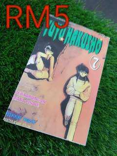 yuyu hakusho vol 7 bm