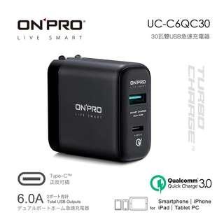 🚚 ONPRO UC-C6QC30 Type-C 2用QC3.0 6A 快充USB急速充電器 充電頭 豆腐頭 公司貨