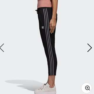 Addidas Crop Pants / Trouser