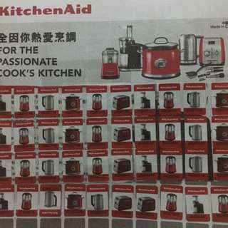 KitchenAid(40個)貼紙