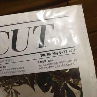 Highcut 雜誌 孔劉 李帝勳