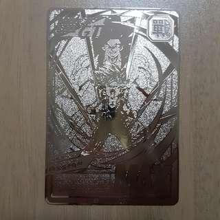龍珠 非官方金屬卡 (銀色)
