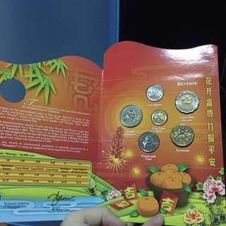 2010 Singapore Uncirculated Coin Set Hongbao Pack