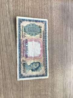 Board of Commissioners if Currency Malaya and British Borneo 1953 $1