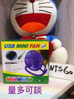🚚 USB MINI FAN