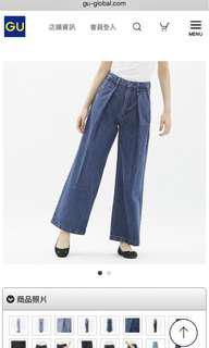 全新|GU寬筒牛仔褲 s