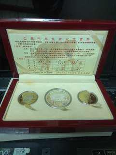 🚚 民國98年的牛年生肖套幣,紀念幣