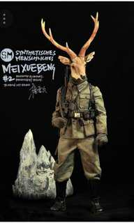 Synthetisches Menschliches #2 - Mei Xuebeng Toys City 1/6 Figure 1000toys Black 13 park