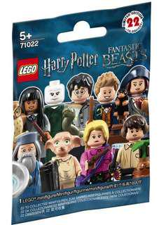 Lego 71022 Harry Potter Minifigures Set of 17