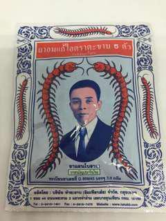 Obat batuk TAKABB Thailand