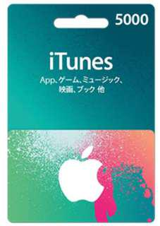 Apple iTunes Card 5000 Yen 日元 日本 日版 課金