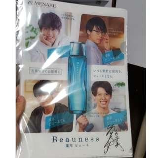 MENARD 日本 限量 Beauness守護神 竹內涼真 親筆簽名文件夾 folder