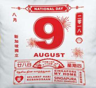NEW! Cushion 9 AUG Singapore ❤ National Day Memento