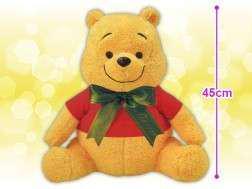 Winnie the Pooh - Giga-Jumbo Debut Plushy