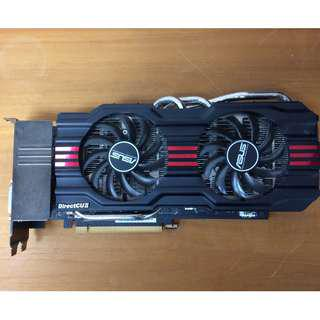 ASUS GTX 670 DirectCU II Graphics Card