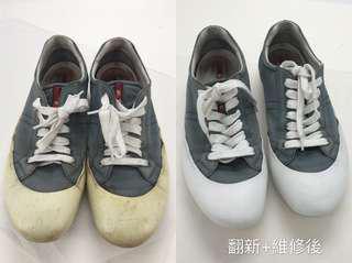 皮具手袋銀包波鞋 翻新 清洗 維修 轉色 Lv