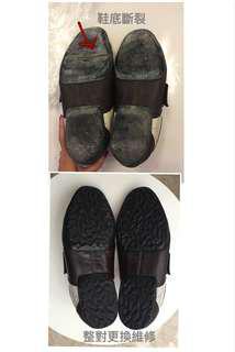 皮具手袋銀包波鞋 翻新 清洗 維修 轉色 renew