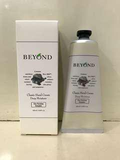 Beyond Classic Hand Cream