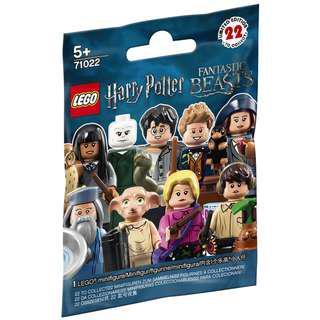 Original LEGO Harry Potter Credence Barebone