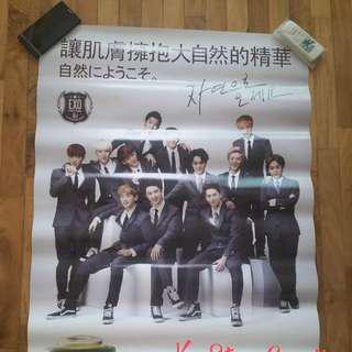 EXO OT12 Nature Republic Poster